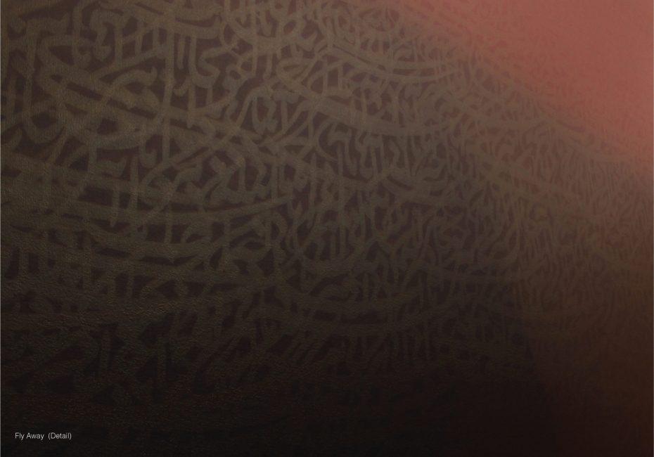 Muzzumil Ruheel E-Catalog Without Price